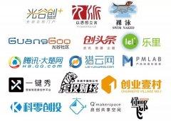 想了解武汉新经济发展趋势?来 2018 中国创投数据峰