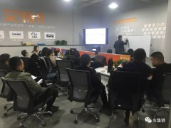 汽车新商业俱乐部联盟活动:车商金融车贷业务